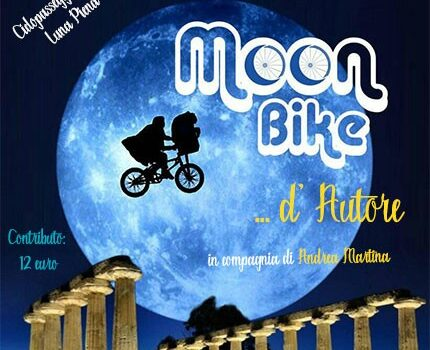 Moon Bike d'autore
